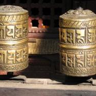nepal_header (1 von 1)